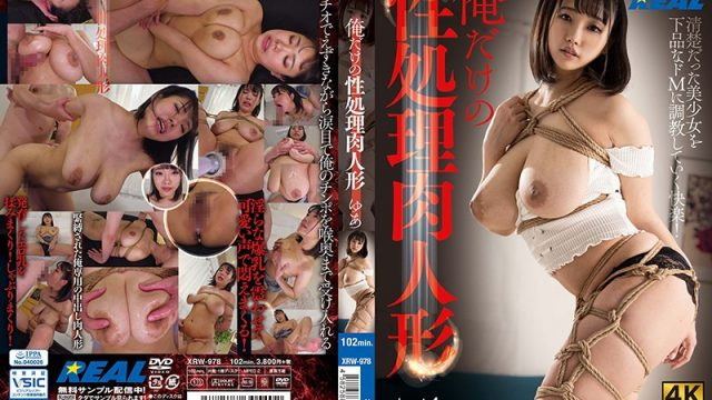 XRW-978 KissJav Yua, My Very Own Doll To Process My Sexual Desires – Yua Makura
