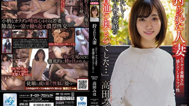 """APNS-231 jjgirls Married Woman Prey """"I … I Used To Be Normal Housewife, With A Normal Family …"""" Miho Takada"""