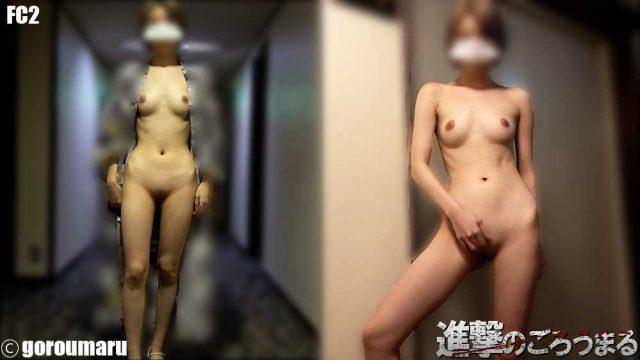 FC2 PPV 1702335 【個撮32】県立K③現役モデルパイパン⑯ 旅館で露出徘徊!!