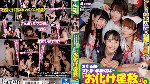 HUNTA-967 jav video At The Cultural Fair, The Year 3 Class 6 Team Put Out Their Special Booth … The Haunted House.