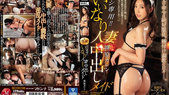 JUL-513 hd jav Raw Sex With A Married Maid Who Will Do Whatever You Want