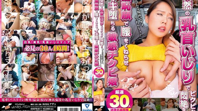"""NHDTB-511 jav sex Sudden Nipple Teasing Makes Them Rock Hard! """"Not In A Place Like This, You'll Make Me Cum!"""" Blushing"""