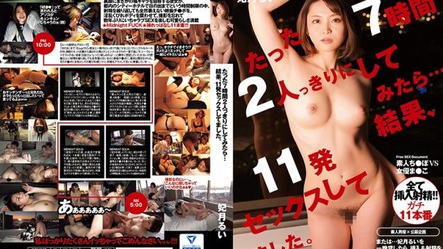 PED-007 jav online We Left The Two Of Them Alone For Just 7 Hours… In The End, They Banged 11 Times. Rui Hizuki