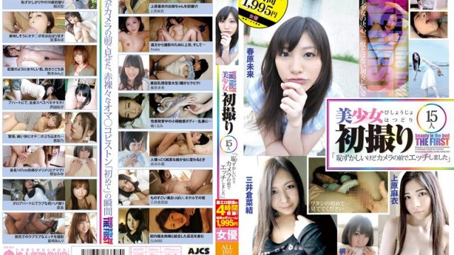 ALD-801 japanese sex movies Minto Suzuki Anri Hoshizaki The First Time Shots Of 15 Beautiful Girls. It Was Embarrassing But We Had Sex In Front Of The