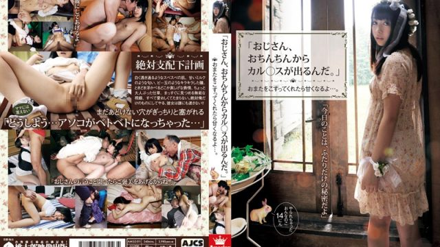 """AMGZ-011 porn japanese """"I Can Make White Juice Come Out Of My Dick."""" If You Rub It, It'll Get Sweet…"""