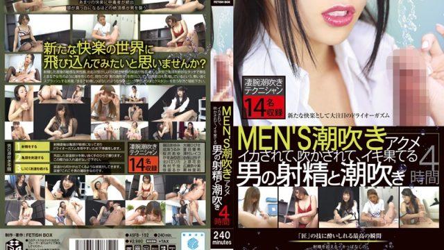 ASFB-152 jav stream Risa Kasumi Reiko Sawamura (Honami Takasaka, Masumi Takasaka) MEN'S Squirting Climaxes – Guys Gush Their Loads, Brought To The Brink With Incredible Orgasms Four