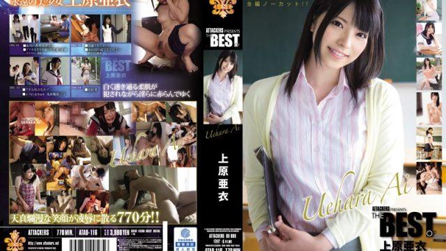 ATAD-116 stream jav ATTACKERS PRESENTS THE BEST OF Ai Uehara