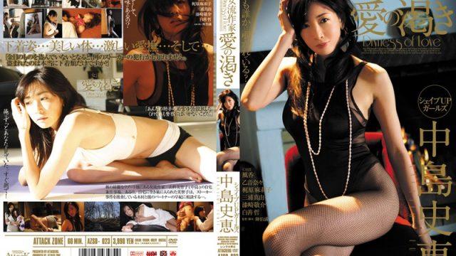 AZSD-023 JavWhores Authoress' Thirst for Love Fumie Nakajima