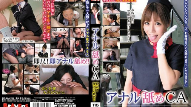 BEAV-017 javxxx Anal-Licking Stewardess Gives Quick Head And Fast Rimjobs!