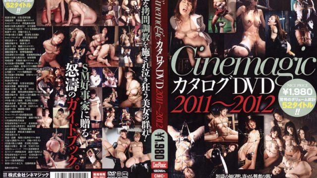 CMC-101 japan porn Cinemagic CatalogueDVD 2011 2012