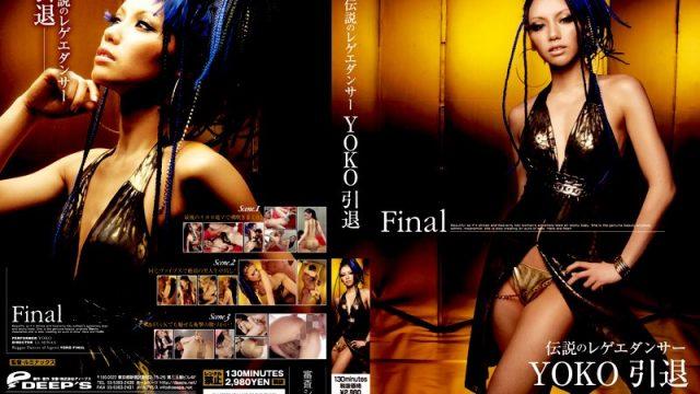 DVDES-155 japanese xxx YOKO The Legendary Reggae Dancer's Last Dance