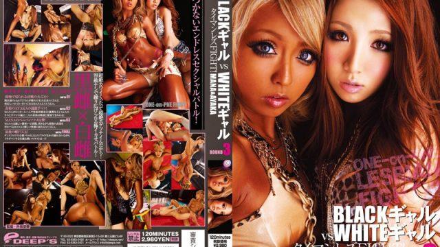 DVDES-439 jav hd free BLACK GAL VS WHITE GAL LESBIAN BATTLE! ROUND 3 MANA & AYAKA