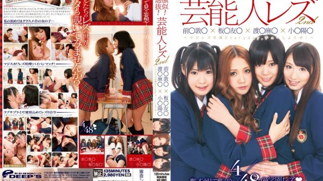 DVDES-442 porn asian Ayaka Tomoda Uta Kohaku Celebrity Lesbian Gathering! Real Lesbian Campus! Kohaku Uta Tomoda Ayaka Aine Mayu Nakayama