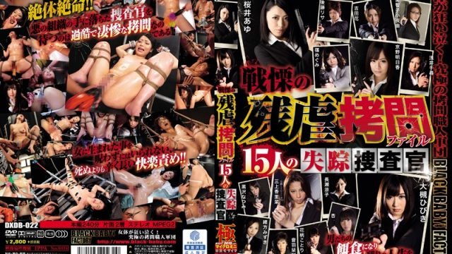 DXDB-022 japan hd porn The Shocking And Cruel Torture File. The 15 Missing Investigators