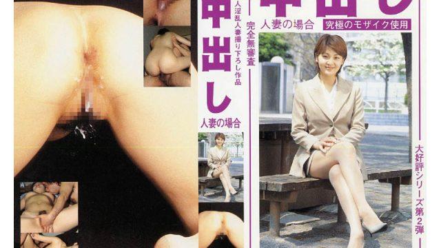 EBR-006 jav789 Married Woman Creampie – Kaori