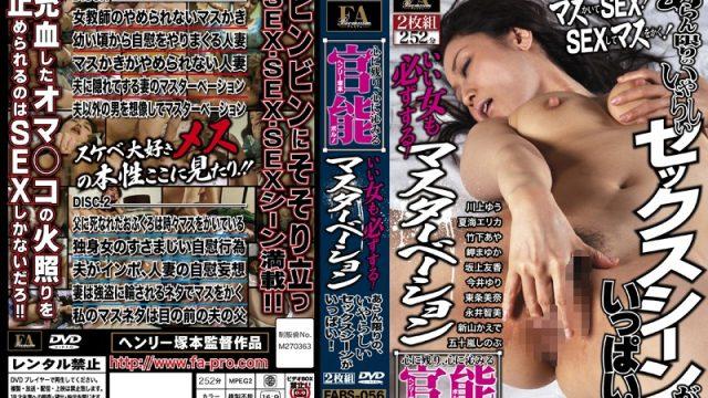 FABS-056 jav streaming Yuka Sakagami Aya Takeshita Unforgettable, Heart-Rending Henry Tsukamoto Carnal Porno – Masturbation: All Hot Women Do It!