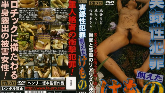 FAX-093 best asian porn True Stories: Starving Brute Commits Horrible Sex Crimes