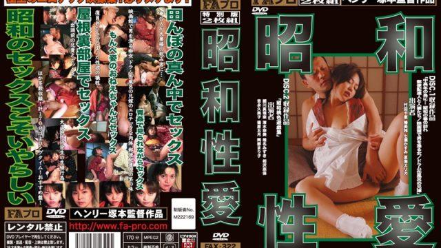 FAX-322 free jav FA PRO: Showa Sexual Love
