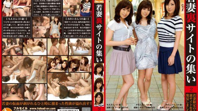 FOL-005 jav stream Young Wives Secret Website Gathering 2