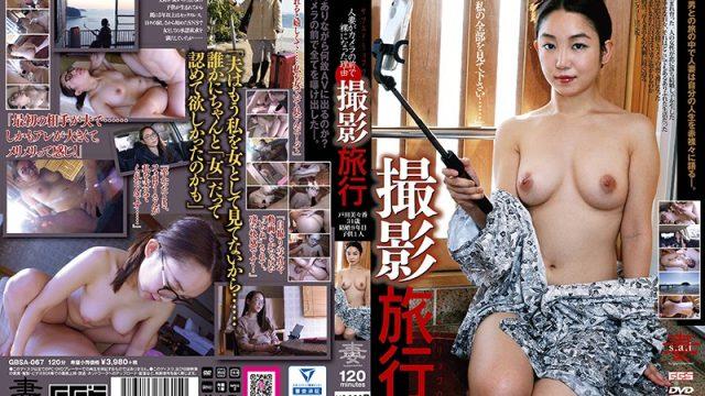 GBSA-067  Filming Trip – Mimika Toda