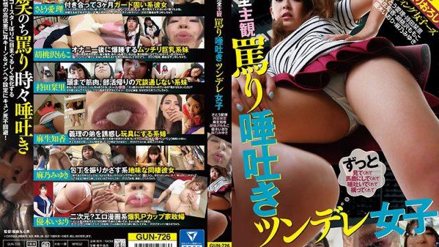GUN-726 jav guru Total POV An Abusive Spitting Tsundere Girl Totally Exclusive Footage