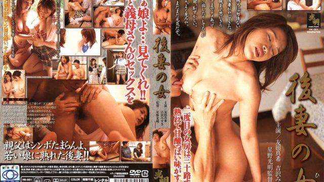 HK-001 asian xxx Second wife