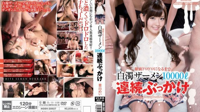 HODV-20927 JavJack Cum On Her Face Over and Over Again! 10000 Liter BUKKAKE Mei Hayama