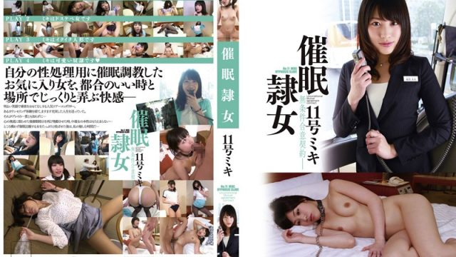HSL-011 streaming porn movies Hypnotized Sex Slave – No. 11 Miki