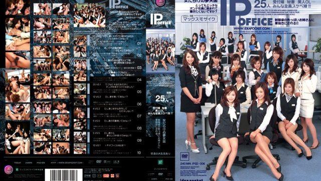 IPSD-006 best free porn IP OFFICE