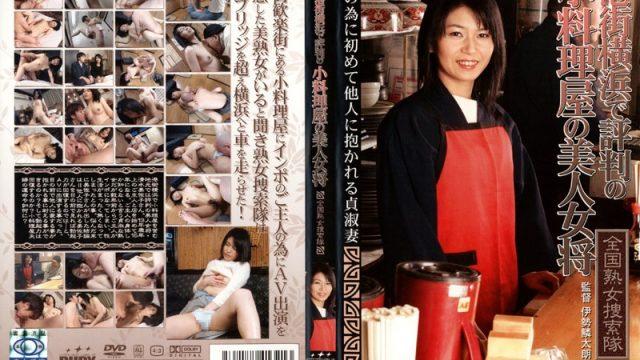 ISD-09 xx porn Famous Small Yokohama Harbor Restaurant's Beautiful Hostesses All Over the Country Jukujo Sousakutai