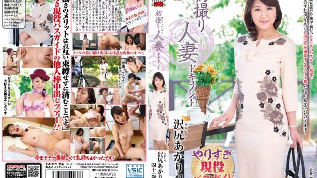 JRZD-654 jav sex First Time Filming My Affair (Akari Sawajiri)