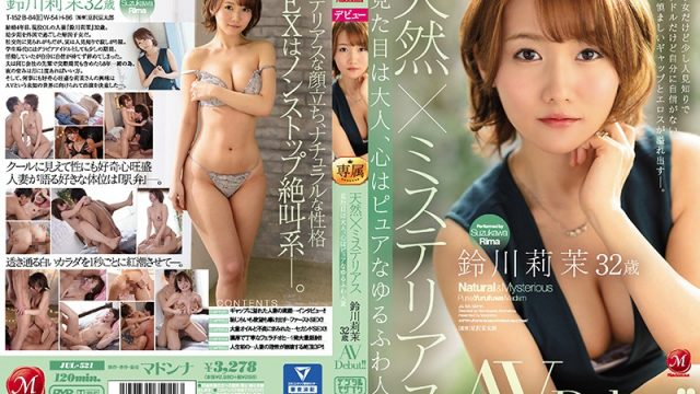 JUL-521 jav streaming Rima Suzukawa Natural + Mysterious Sweet Soft Married Woman Looks Like An Adult But Has A Pure Heart Rima Suzukawa