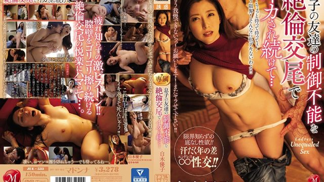 JUL-533 jav sex Getting Fucked Over And Over By My Son's Uncontrollable Friend Yuko Shiraki