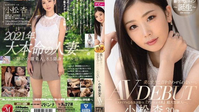 JUL-538 free porn online An Komatsu She's So Beautiful You Can Barely Look At Her. An Komatsu, Age 30, Porn Debut – Exudes Mysterious