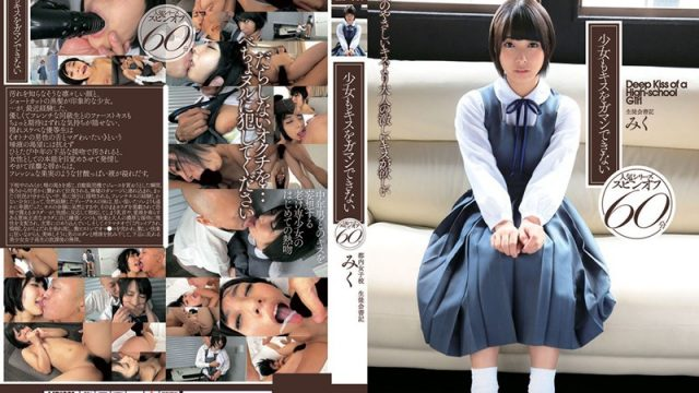 LID-001 sex streaming Barely Legal Girls Can't Resist Kisses Either Miku Abeno