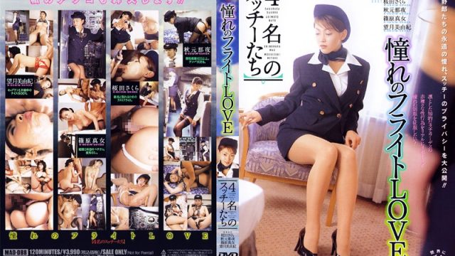 MAD-088 watch jav Longing For A Flight Love {4 Sexy Stewardesses}