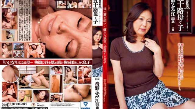 MOM-30 japanese porn Fumie Seino Abnormal Sex A Fifty Something Mother And Her Child The Love Of A Mother, The Warped Lust Of A Son