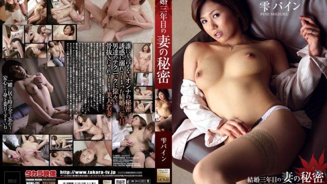MOMJ-131 javguru Wife Married for Three Years has a Secret Pine Shizuku