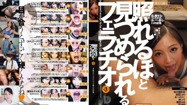 MXD-036 jav hd stream Eye Contact Fellatio to the Point of Embarrassment 3