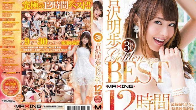 MXSPS-506 japanese porn videos Akiho Yoshizawa New and Unseen Bonus Scenes of GOLDEN BEST 12 Hours!