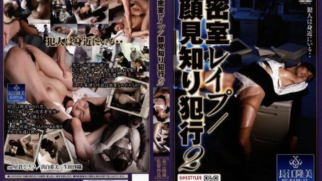 NSPS-067  Secret room rape/ Acquaintance crime 2