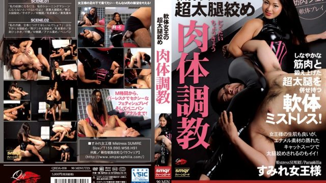 QRDA-058 asianporn The Limber Queen's Ultra Thigh Hold Bodily Breaking In Sumire