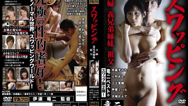 RABS-028 javmovie Swapping. Married Couple, Stepbrothers And Stepsisters In Law, Stepgrandfather