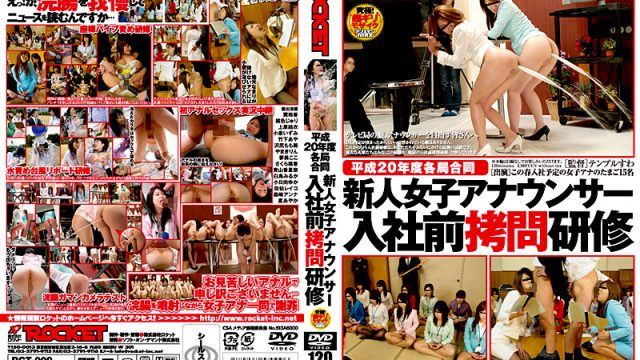 RCT-009 japanese free porn Koko Yumemi (Serika Nanase) Yuka Tsubasa Heisei 20, Multiple TV Stations' Combined Pre-Employment Torture Training Of Fresh Face Female