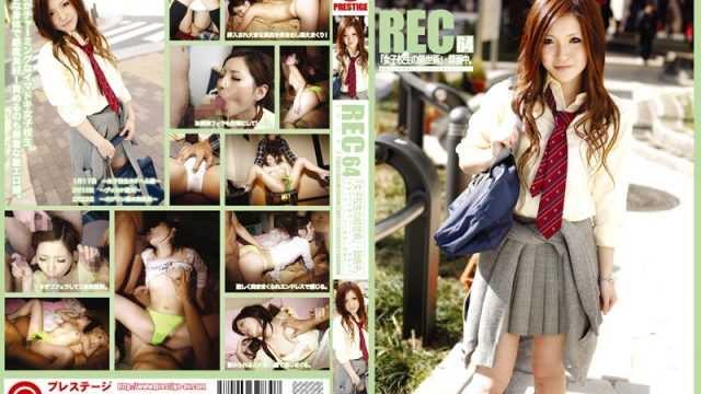 REC-064 japanese xxx REC 64