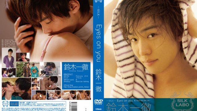 SILK-007 jav free streaming Eyes on You: Ittetsu Suzuki