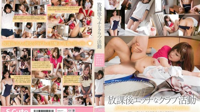 SQTE-077 japanese porn Dirty After-School Club Activities
