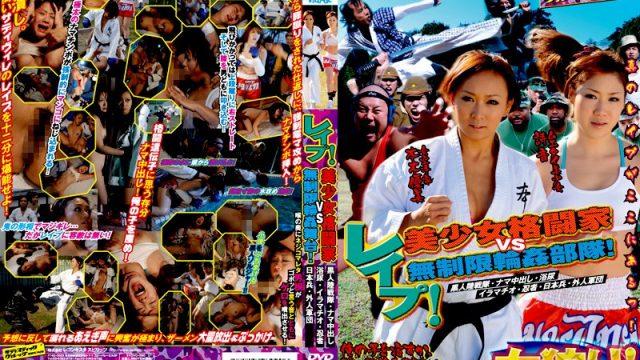 SVDVD-090 jav finder Rape! Beautiful Martial Arts Girl VS Boundless Gang Bang Corps!