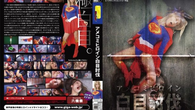 TGGP-46 jav sex American Comics Heroine Ravaged Into A Swoon