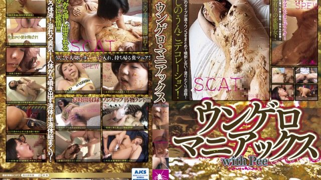TMD-057 free japanese porn Shit And Vomit Maniacs With Pee